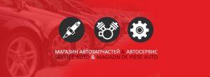 nipon auto moldova autoservice auto japoneze ремонт японских автомобилей в молдове