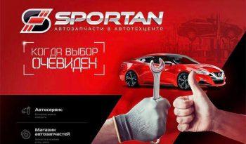 sportan-autoservice-moldova